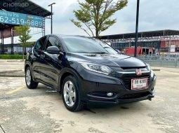 ขายรถมือสอง HONDA HR-V 1.8 E | ปี : 2015