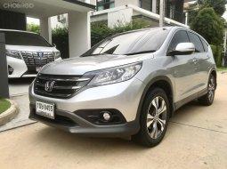 2013 Honda CR-V 2.4 EL 4WD SUV