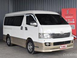 2010 Toyota Ventury 2.7 รถตู้/MPV ออกรถง่าย