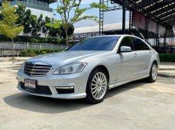 ขายรถ Mercedes-Benz S300L 3.0 (โฉม W221)  ปี 2009