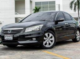 รถมือสอง 2011 Honda ACCORD 2.0 EL i-VTEC รถบ้านมือสอง ฟรีดาวน์ ใช้เงินออกรถ0บาท