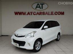 ขายรถ 2013 Toyota AVANZA 1.5 S Wagon