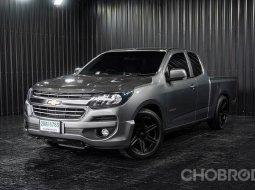 ขายรถ 2019 CHEVROLET COLORADO, 2.5 LT X-CAB โฉม EXTENDED CAB