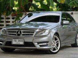 2014 Mercedes-Benz C250 CGI 1.8 Avantgarde ดาวน์ 0%