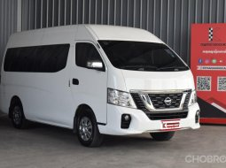 2018 Nissan Urvan 2.5 NV350  ฟรีดาวน์