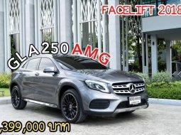 Mercedes Benz GLA250 AMG Facelift 2018