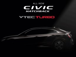 Honda พร้อมเปิดตัว All-New Civic Hatchback 9 มีนาคมนี้แน่นอน