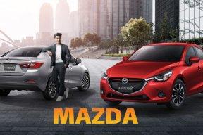 ราคารถ มาสด้า 2021 - ราคาและตารางผ่อนดาวน์ Mazda เดือนมีนาคม 2564
