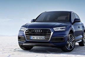 ราคา Audi Q5 2021: ราคาและตารางผ่อน เดือนกันยายน 2564