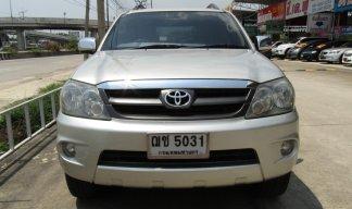 2008 Toyota Fortuner