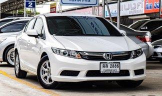 {เซลล์เมฆ} Honda CIVIC(โฉม FB) 1.8S A/T 2012