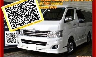 Toyota Ventury 2.7 V Van AT 2012