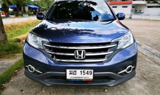 2012 Honda CR-V S suv