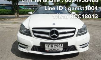 BENZ C180 COUPE AT ปี 2013 (รหัส RCC18013)