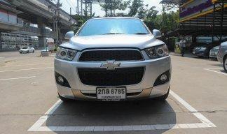 2013 Chevrolet Captiva 2.0 LSX SUV AT