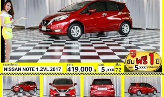 NISSAN NOTE 1.2 VL AT ปี 2017