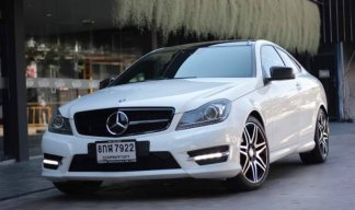 2012 Mercedes-Benz C250 AMG Dynamic coupe