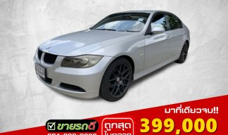 BMW 318i 2.0 e90 AT ปี2008
