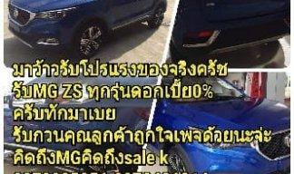 2018 Mg ZS C hatchback
