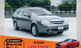 CHEVROLET OPTRA ESTATE 1.6 ปี2006