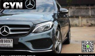 2014 Mercedes-Benz C250 AMG