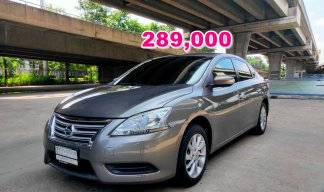 2014 Nissan Sylphy 1.6 S AT