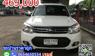 #ถูกสุดในตลาด #Ford Everest 2.5 LTD 2WD AT ปี2014