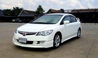 2009 Honda CIVIC 1.8 EL i-VTEC sedan