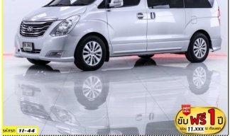 ออกรถ0บาท ฟรีดาวน์ฟรีประกัน HYUNDAI GRAND STAREX 2.5 VIP AT 2011 (รหัส 1I-44)