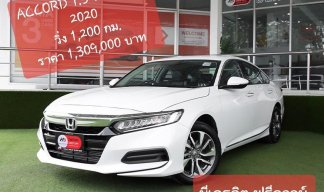 2020 Honda ACCORD 1.5 TURBO EL รถเก๋ง 4 ประตู