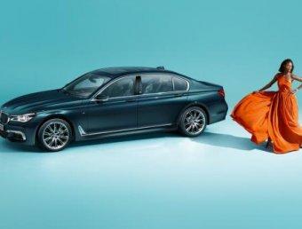 BMW 7 Series 2017 Edition 40 Jahre  ใหม่ ผลิตเพียง 200 คันทั่วโลกเท่านั้น