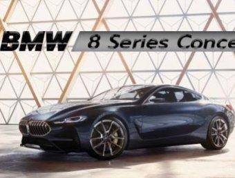 รีวิวเจ้าชายแห่งคูเป้ผู้ทรงเสน่ห์ BMW 8 Series Concept