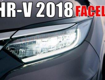 รีวิว Honda HR-V Facelift 2018