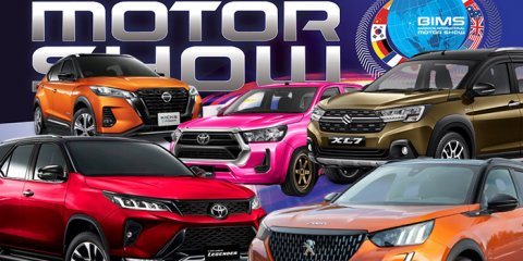 7 ไฮไลต์น่าสนใจรถใหม่ Motor Show 2020 ไปแล้วต้องไม่ให้เสียเที่ยว