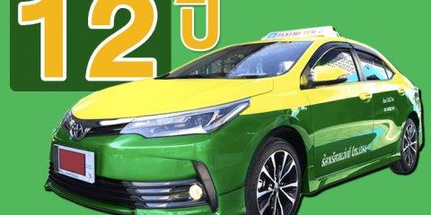 ครม.ไฟเขียว ให้ต่ออายุการใช้งานรถแท็กซี่จาก 9 ปี เป็น 12 ปี