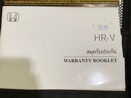 2017 Honda HR-V E Limited suv -10