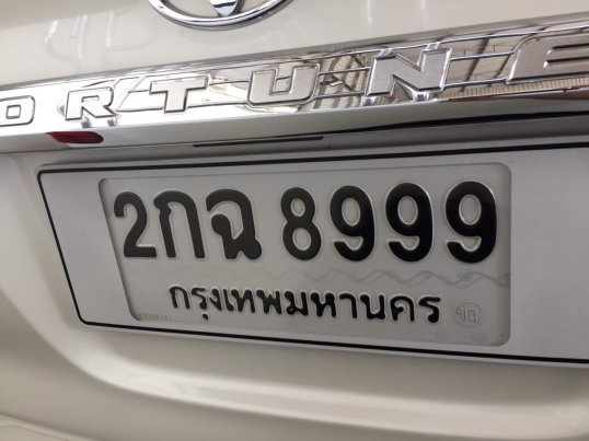 2012 Toyota Fortuner V 4WD suv -7