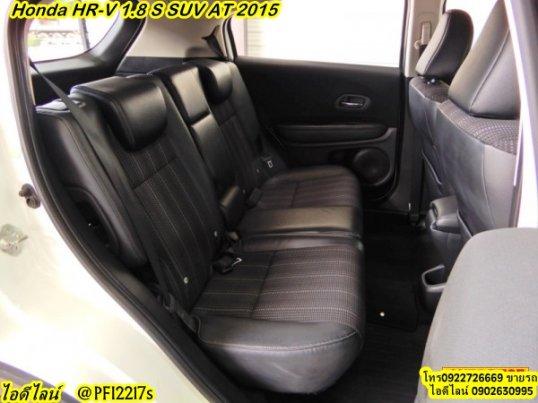 ราคา 569,000 บาท  Honda HR-V 1.8 S SUV AT 2015 รับประกันเลขไมล์ 97,066 กม.-1