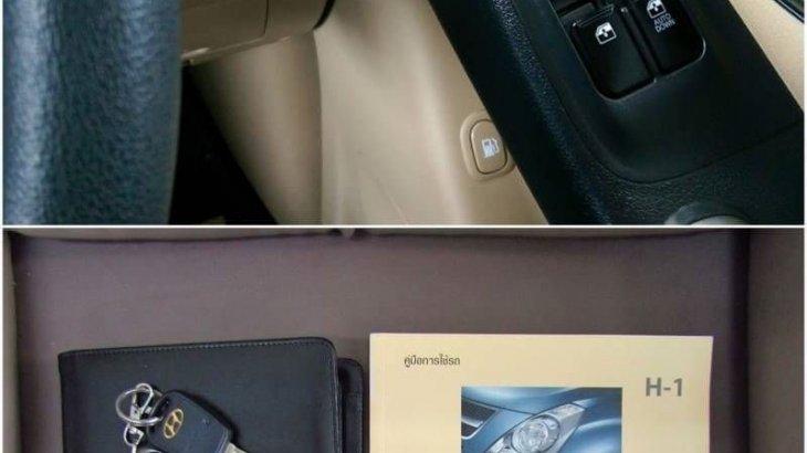 2014 Hyundai H-1 Elite Plus