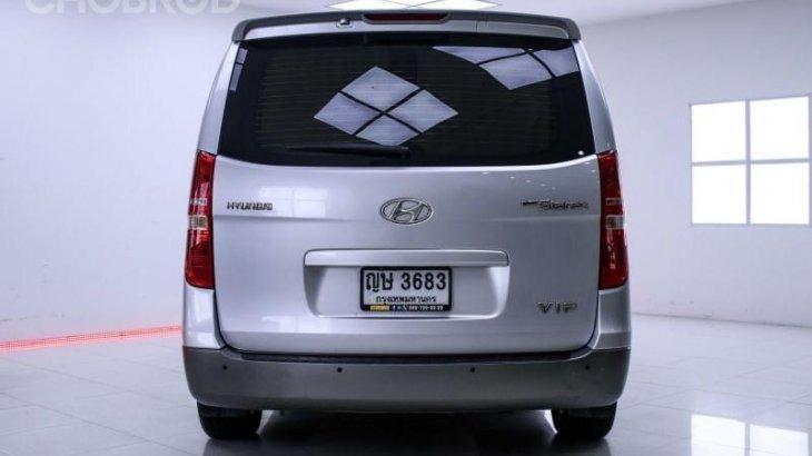 ขาย รถมือสอง HYUNDAI GRAND STAREX 2.5 VIP AT ปี 2011 (รหัส 1I-44)