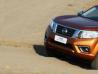 Nissan Navara NP300 หล่อเข้ม เติมเต็มความมั่นใจในการขับขี่