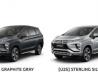 สีใหม่ Mitsubishi Xpander 2021