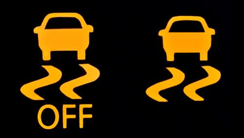 สัญลักษณ์เตือนการควบคุมการทรงตัวของรถ
